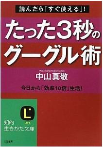 2012-10-11_2221