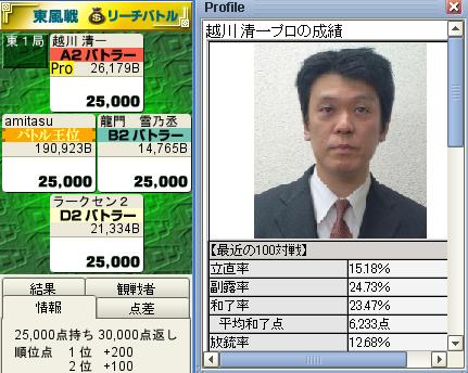 2012-10-20_0052