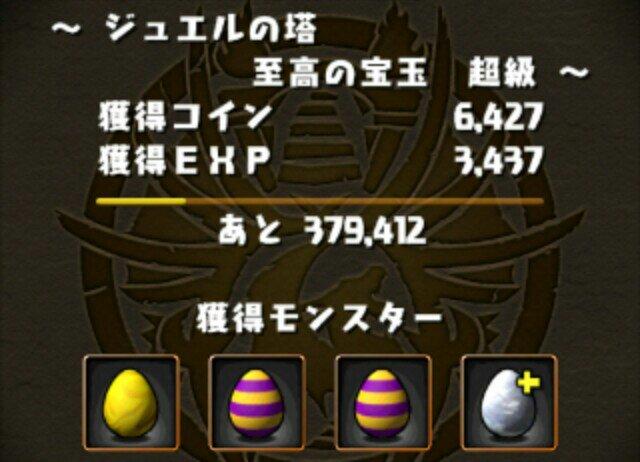 wpid-1382962768621.jpg