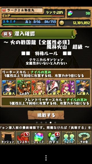 IMG_20130408_002625.jpg