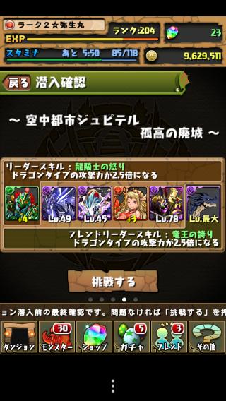 Screenshot_2013-02-24-01-07-46.png
