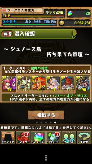 Screenshot_2013-03-12-21-10-52.png