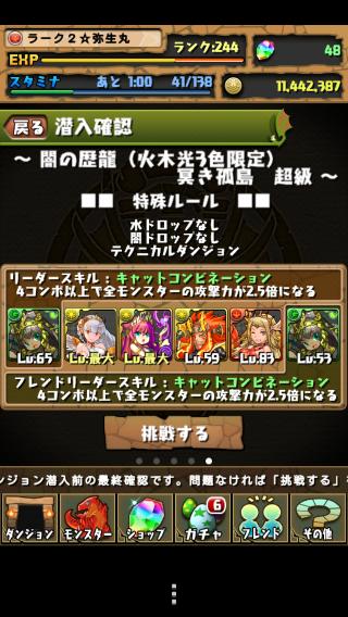 Screenshot_2013-03-18-00-00-23.png
