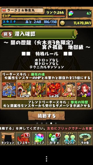 Screenshot_2013-03-18-01-31-13.png