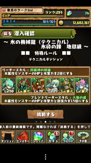 Screenshot_2013-05-06-00-52-24.png