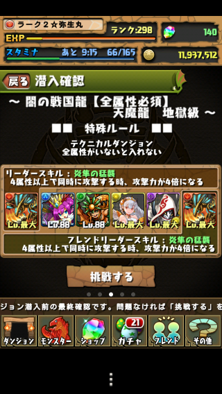 Screenshot_2013-05-13-02-00-52.png
