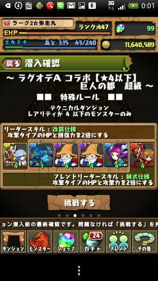 Screenshot_2013-08-29-00-01-11.png