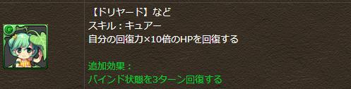 2013-12-11_2253