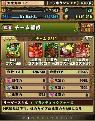 1390318898979.jpg