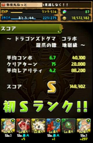 2014-03-11_2236