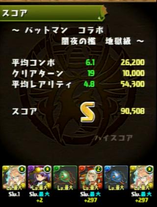 2014-03-17_0253