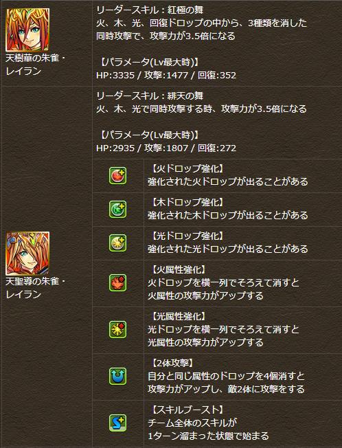 2014-04-09_2023_001