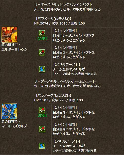 2014-04-09_2302