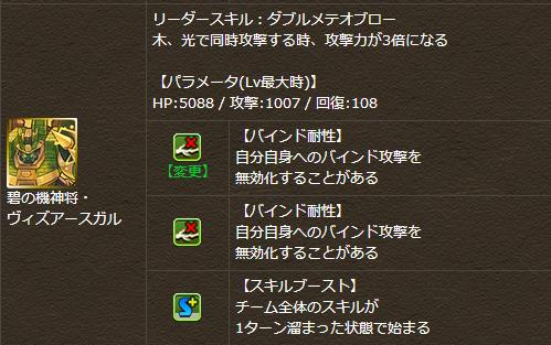 2014-04-09_2302_001