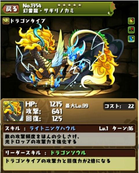 1400809462179.jpg