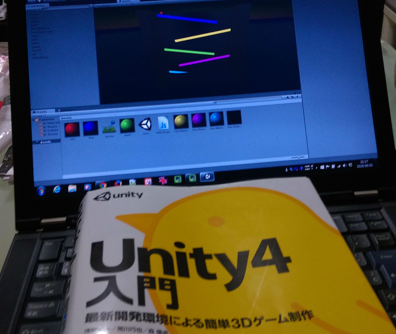 unitybook
